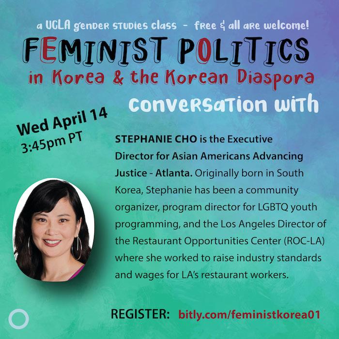 Stephanie Cho, April 14